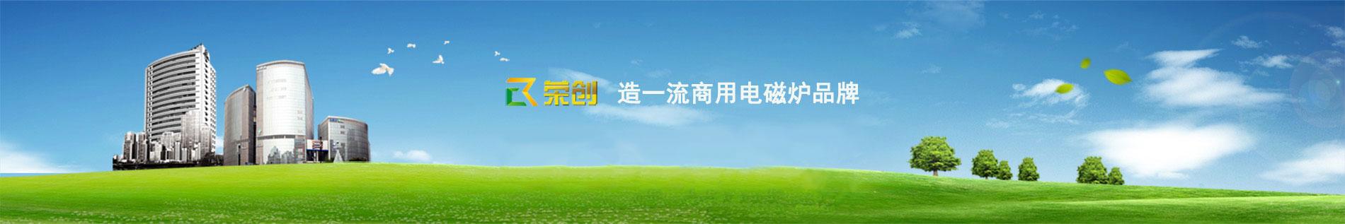 manbetx官方网站万博网页登录|manbetx官方网站电路厂家|manbetx官方网站万博网页登录品牌